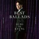 【送料無料】 Sung Sikyung ソンシギョン / ソン・シギョン ベストバラード【通常 本紫