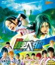 【送料無料】 舞台 弱虫ペダル IRREGULAR 2つの頂上 Blu-ray 【BLU-RAY DISC】