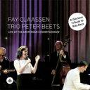 艺人名: F - 【送料無料】 Fay Claassen / Live At The Amsterdam Concertgebouw 輸入盤 【CD】