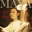 艺人名: M - 【送料無料】 Maya (Jazz) マヤ / Jazz A Go Go (UHQCD) 【Hi Quality CD】