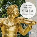 作曲家名: Sa行 - Strauss J(Family) シュトラウスファミリー / 『シュトラウス・ガラ〜ニューイヤー・コンサートより』 ムーティ、アーノンクール、ウィーン・フィル 輸入盤 【CD】