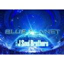 【送料無料】 三代目 J Soul Brothers from EXILE TRIBE / 三代目 J Soul Brothers LIVE TOUR 2015 「BLUE PLANET」 《+スマプラ》(Blu..