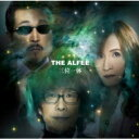 【送料無料】 THE ALFEE アルフィー / 三位一体 【CD】
