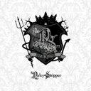 【送料無料】 DaizyStripper デイジーストリッパー / COUPLING COLLECTION 【CD】