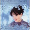 Solveig Slettahjell スールバイグシュレッタイェル / Good Rain 【CD】