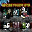 【送料無料】 ペンタゴン / WELCOME TO GHOST HOTEL 【初回限定盤B】 【CD】