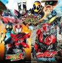 仮面ライダーシリーズ 2015年公開映画 主題歌 【CD Maxi】