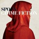 【送料無料】 Spoon スプーン / Gimme Fiction 輸入盤 【CD】