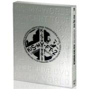【送料無料】 Kis-My-Ft2 キスマイフットツー / 2015 CONCERT TOUR KIS-MY-WORLD (DVD) 【通常盤】 【DVD】