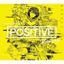 Artist Name: Ta Line - tofubeats / POSITIVE REMIXES 【初回生産限定盤】 【CD】