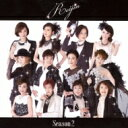 【送料無料】 REIJIN (宝塚歌劇団OG) / 麗人 REIJIN-Season2 【CD】