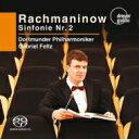 作曲家名: Ra行 - 【送料無料】 Rachmaninov ラフマニノフ / 交響曲第2番 ガブリエル・フェルツ&ドルトムント・フィル 輸入盤 【SACD】