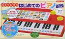 【送料無料】 両手でひけるはじめてのピアノ デラックスbook 【ムック】