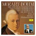 作曲家名: Ma行 - Mozart モーツァルト / 初期交響曲集第2集 ベーム&ベルリン・フィル 【CD】