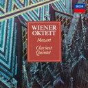 作曲家名: Ma行 - Mozart モーツァルト / クラリネット五重奏曲、ホルン五重奏曲、他 ウィーン八重奏団員、タックウェル、ガブリエリ弦楽四重奏団員、他 【CD】