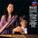 Mozart モーツァルト / ピアノ協奏曲第11番、第12番、第13番 内田光子、テイト&イギリス室内管弦楽団 【CD】