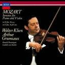 Mozart モーツァルト / ヴァイオリン・ソナタ集第4集 グリュミオー、クリーン、クーレン、ブラウティハム 【CD】