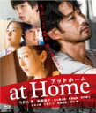 at Home 【BLU-RAY DISC】