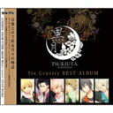 【送料無料】 ツキウタ。シリーズ SixGravityベストアルバム「黒月」 【CD】