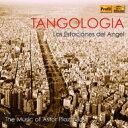 Composer: Ha Line - 【送料無料】 Piazzolla ピアソラ / ブエノスアイレスの四季、天使の組曲 タンゴロジア(アルト・サックス、ピアノ、エレキ・ギター、ヴァイオリン、ベース) 輸入盤 【CD】