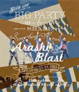 【送料無料】 嵐 アラシ / ARASHI BLAST in Miyagi (Blu-ray)【通常仕様】 【BLU-RAY DISC】