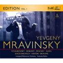 【送料無料】 ムラヴィンスキー・エディション第1集〜チャイコフスキー、ドビュッシー、ラヴェル、モーツァルト、ショスタコーヴィチ、ブラームス、ハイドン(6CD) 輸入盤 【CD】