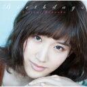 花岡なつみ / Birthdays 【初回限定盤】 【CD Maxi】