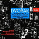 Composer: Ta Line - Dvorak ドボルザーク / 交響曲第9番『新世界より』、序曲『謝肉祭』、交響的変奏曲 イエジ・ビエロフラーヴェク&チェコ・フィル 輸入盤 【CD】