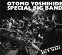 艺人名: Y - 大友良英 オオトモヨシヒデ / 大友良英special Big Band Live At Shinjuku Pit Inn 新宿ピットイン50周年記念 【CD】