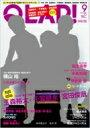 QLAP (クラップ) 2016年 9月号 / QLAP 編集部 【雑誌】