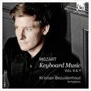 【送料無料】 Mozart モーツァルト / 鍵盤楽器のための作品集第8集、第9集 ベズイデンホウト(2CD) 輸入盤 【CD】