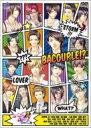 【送料無料】 声優 / 『STORM LOVER シリーズ合同バカップル祭』 イベントDVD 【DVD】