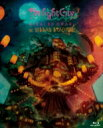 【送料無料】 SEKAI NO OWARI / Twilight City at NISSAN STADIUM (Blu-ray) 【BLU-RAY DISC】