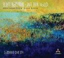 Artist Name: E - 【送料無料】 Ellen Bodtker / Jan Erik Vold / Once Upon A Summer 輸入盤 【CD】