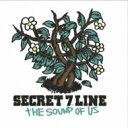 艺人名: Sa行 - 【送料無料】 SECRET 7 LINE シークレットセブンライン / THE SOUND OF US 【CD】