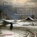 【送料無料】 Shostakovich ショスタコービチ / 交響曲第9番、ピアノ三重奏曲第2番、弦楽四重奏曲第3番 コシュラー&チェコ・フィル、..