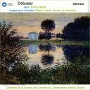 Composer: Ta Line - 【送料無料】 Debussy ドビュッシー / 管弦楽のための映像、『遊戯』 クリュイタンス&パリ音楽院管弦楽団 【SACD】