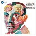 Composer: Ra Line - Rachmaninov ラフマニノフ / 交響曲第3番、『アレコ』より プレヴィン&ロンドン交響楽団 【CD】