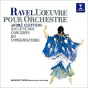 Ravel ラベル / 『ダフニスとクロエ』全曲 クリュイタンス&パリ音楽院管弦楽団 【CD】