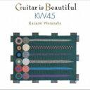 渡辺香津美 ワタナベカツミ / Guitar Is Beautiful KW45 【CD】