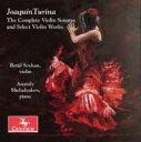 Composer: Ta Line - 【送料無料】 トゥリーナ(1882-1949) / Violin Sonata, 1, 2, Etc: Soykan(Vn) Sheludyakov(P) 輸入盤 【CD】