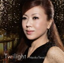 藝人名: N - 【送料無料】 寺井尚子 テライナオコ / Twilight (+DVD) 【SHM-CD】