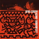 艺人名: K - 【送料無料】 Kenny Dorham ケニードーハム / Afro Cuban (プラチナshm-cd) 【SHM-CD】