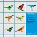 【送料無料】 Fabio Caramuru / Eco Musica: Conversas De Um Piano Com A Fauna Brasileira...