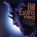 Artist Name: B - 【送料無料】 Bill Evans (Piano) ビルエバンス / Consecration: The Final Recordings: Part 2: Live At Keystone Korner (8CD) 輸入盤 【CD】