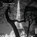 Composer: A Line - Offenbach オッフェンバック / Overtures: Weil / Vso 輸入盤 【CD】