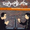 藝人名: R - Regurgitator / Eduardo & Rodriguez Wage War On T-wrecks 輸入盤 【CD】