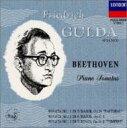 Composer: Ha Line - Beethoven ベートーヴェン / ピアノ・ソナタ第15番『田園』、第16番、第17番『テンペスト』 グルダ(1957) 【CD】