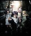 【送料無料】 ノラガミ / 舞台 ノラガミ −神と願い− 【DVD】