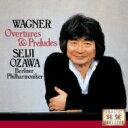 作曲家名: Wa行 - Wagner ワーグナー / 管弦楽曲集 小澤征爾&ベルリン・フィル 【CD】